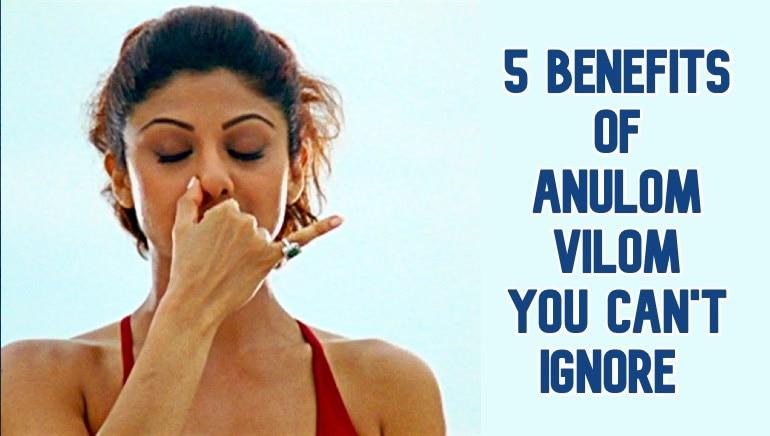 हर रोज सिर्फ अनुलोम-विलोम करने से आपकी सेहत को मिलते हैं ये 5 फायदे