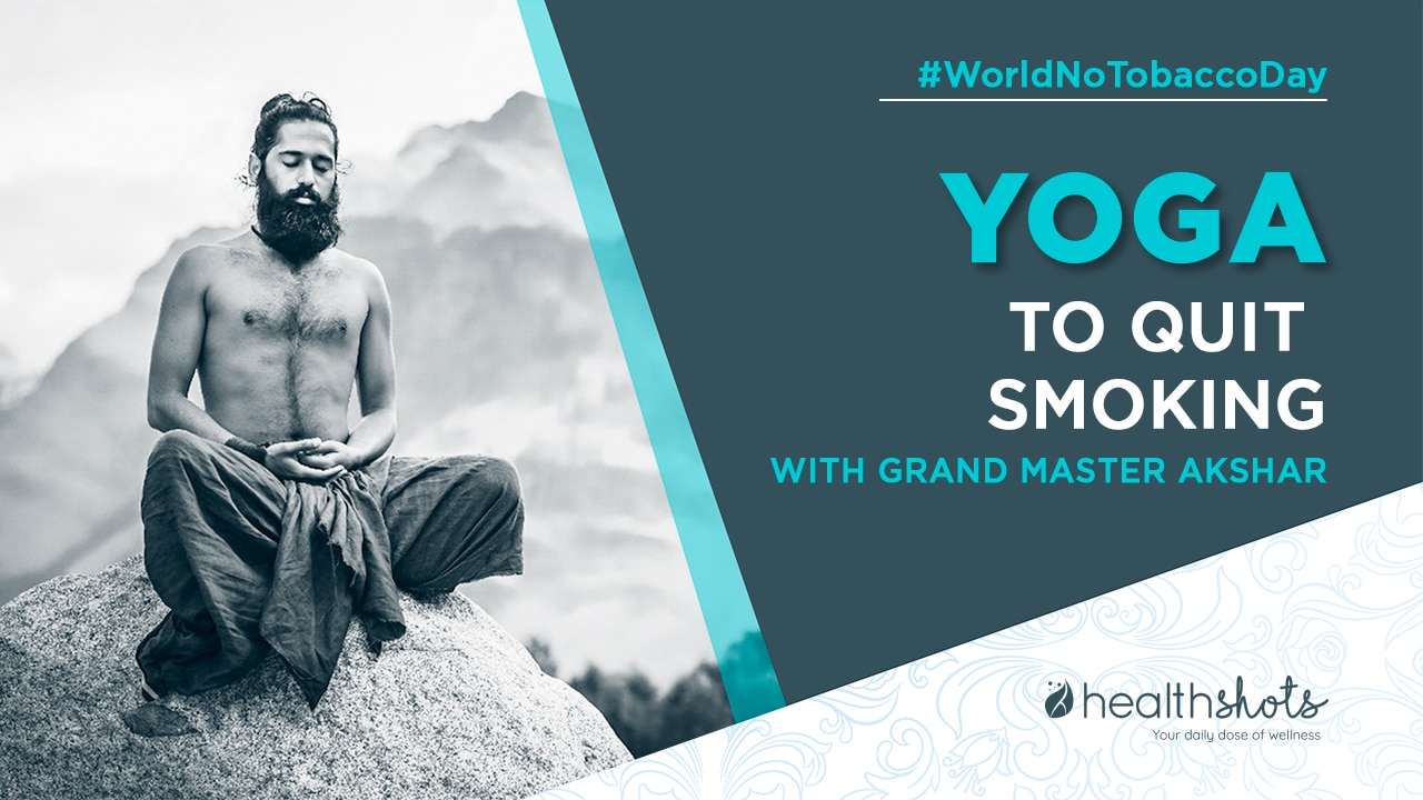 5 Yoga Poses To Help You Quit Smoking